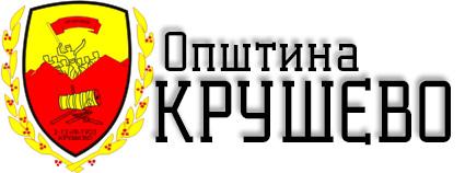 Општина Крушево