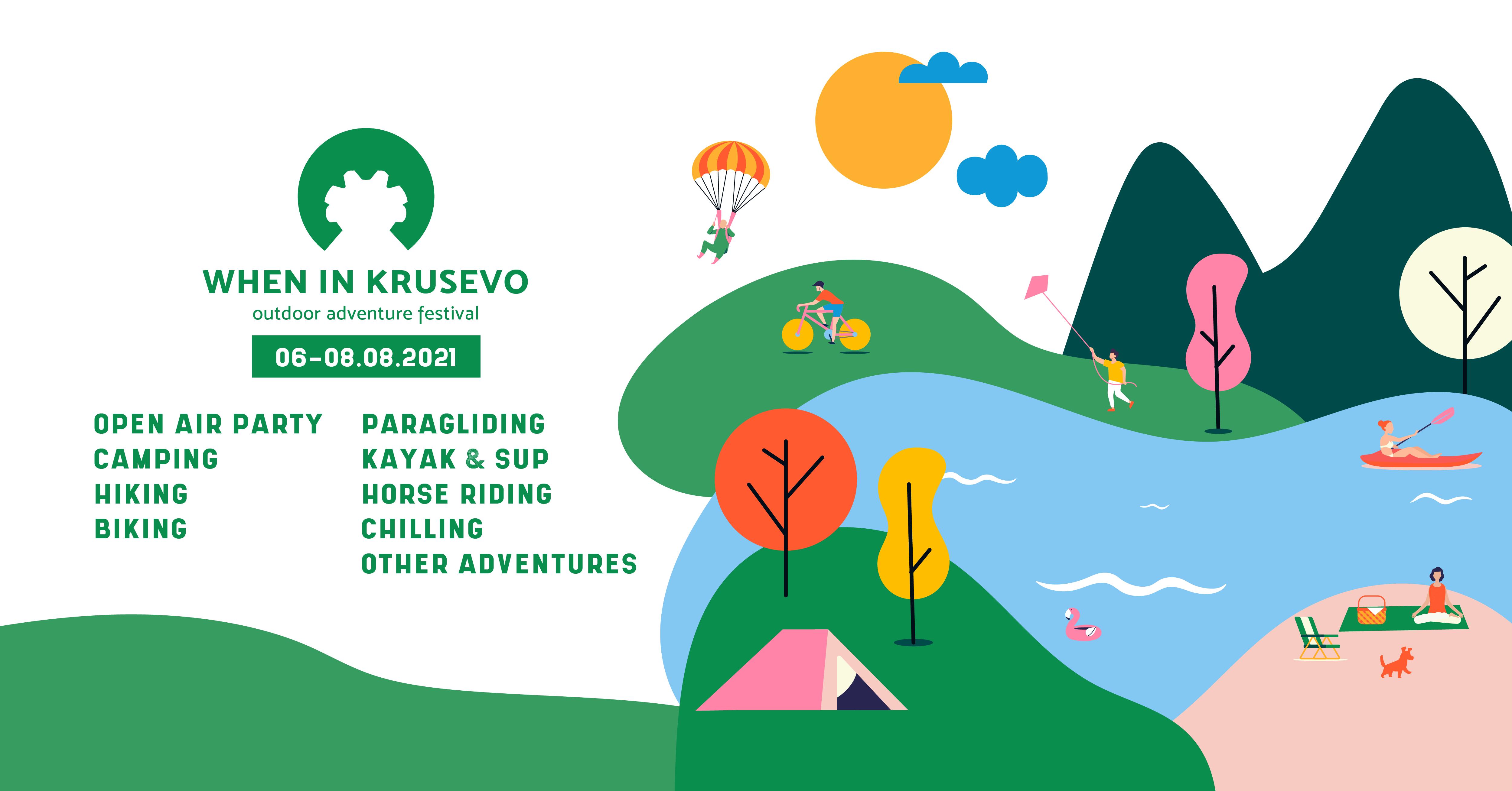 WhenInKrusevo 2021 - Event cover-01-01
