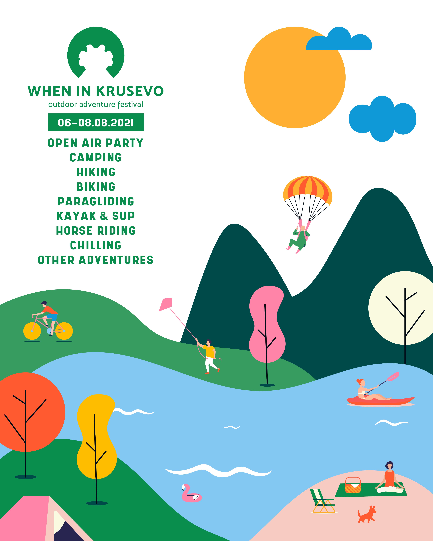 [social media] When In Krusevo 2021 - Poster
